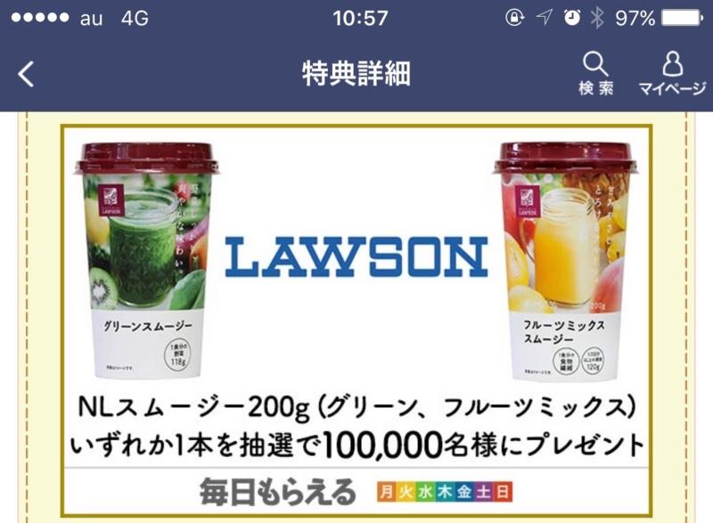 f:id:nakamaki:20170504222359j:image:w480