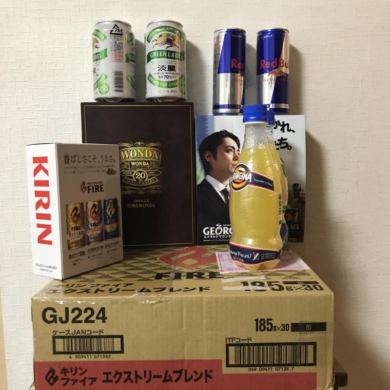f:id:nakamaki:20170504222400j:image:w480