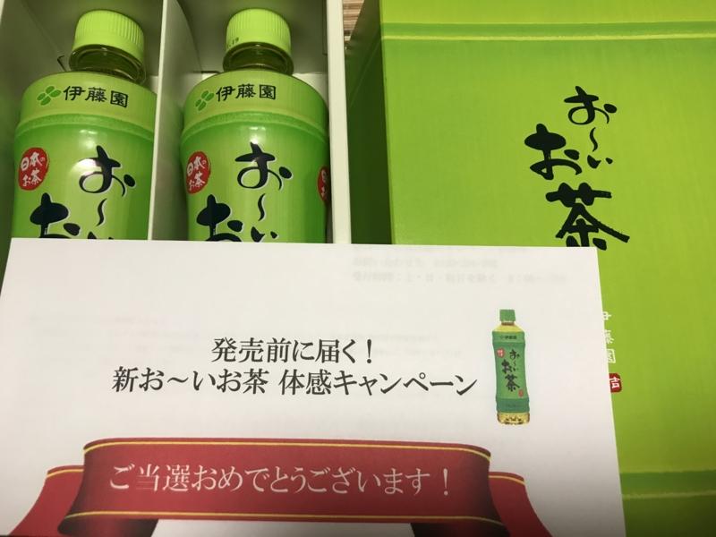 f:id:nakamaki:20170522224641j:image