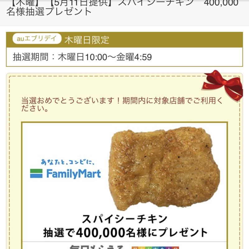 f:id:nakamaki:20170522224814p:image