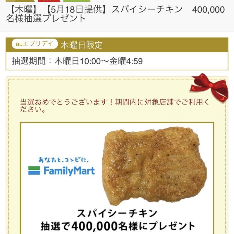 f:id:nakamaki:20170522224819p:image