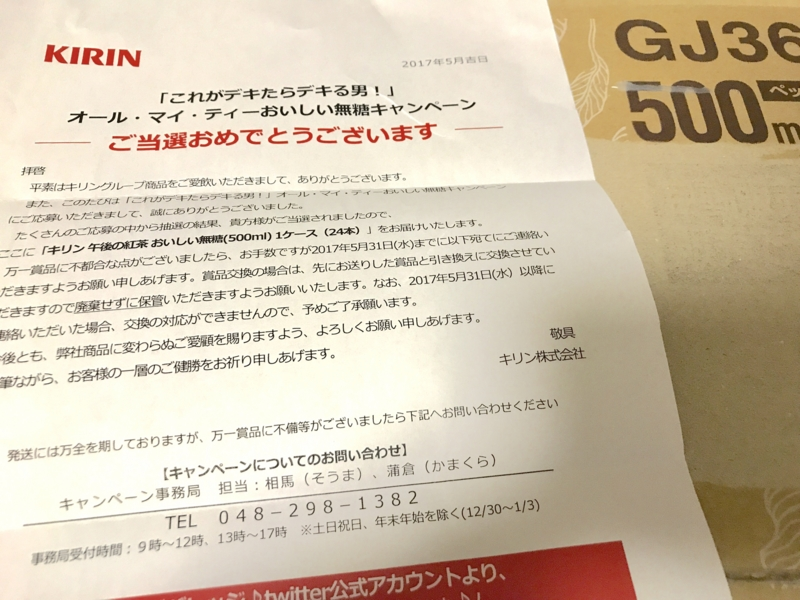 f:id:nakamaki:20170522224825j:image