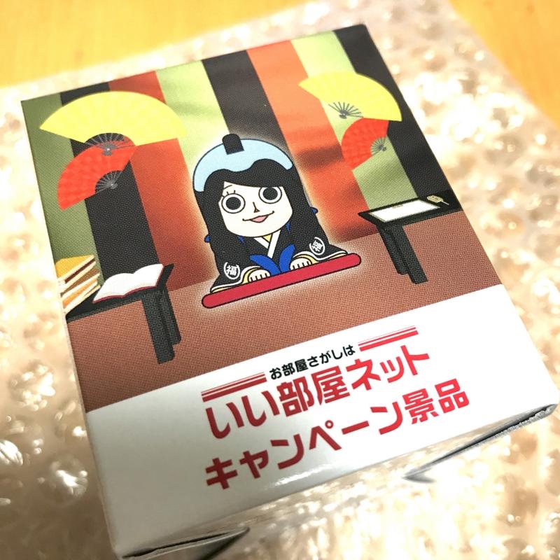 f:id:nakamaki:20170522224920j:image