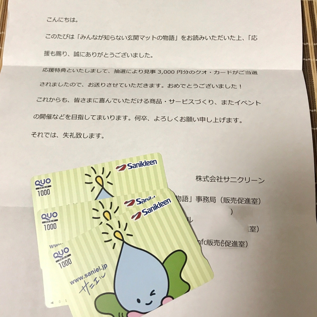 f:id:nakamaki:20170523000142j:plain