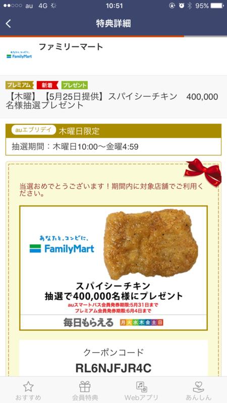 f:id:nakamaki:20170529230911p:plain:w480