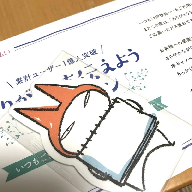 f:id:nakamaki:20170529230920j:plain:w480