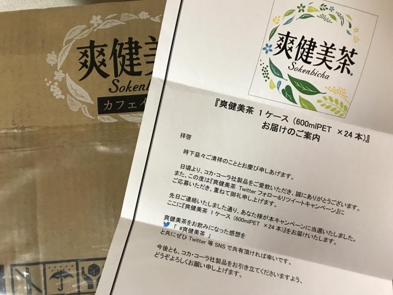 f:id:nakamaki:20170604212316j:plain:w480
