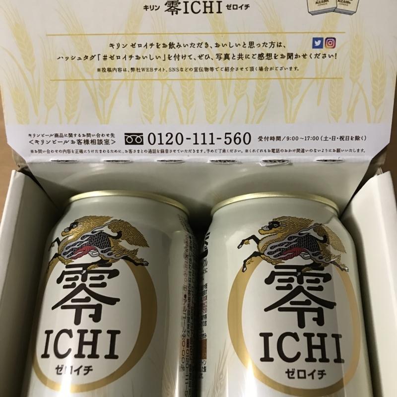 f:id:nakamaki:20170604212323j:plain:w480