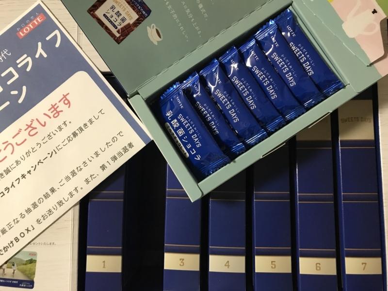 f:id:nakamaki:20170604212326j:plain:w480