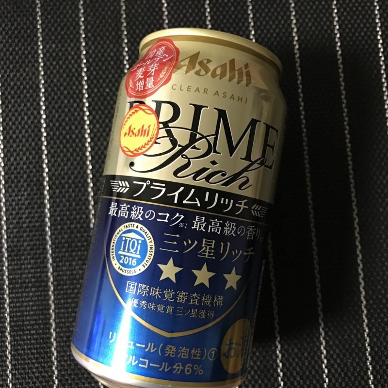f:id:nakamaki:20170604212338j:plain:w480
