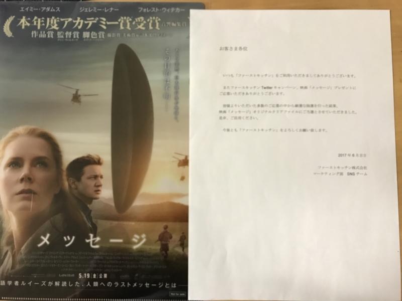 f:id:nakamaki:20170604212841j:plain:w480