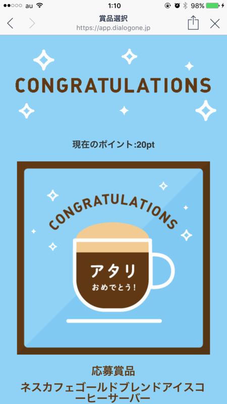 f:id:nakamaki:20170605221902p:plain:w480