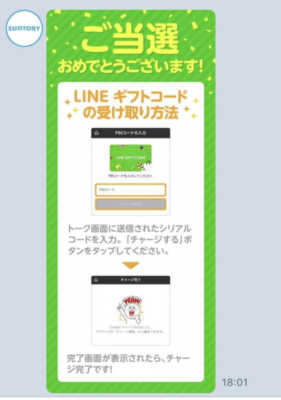 f:id:nakamaki:20170608231848p:plain:w480