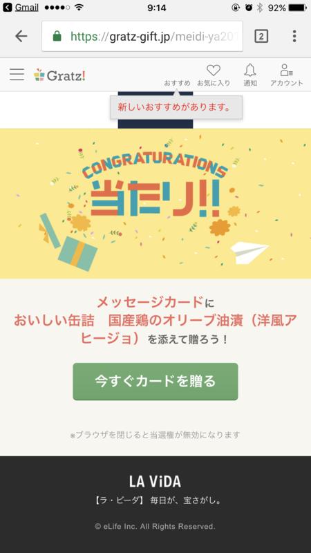 f:id:nakamaki:20170608231854p:plain:w480