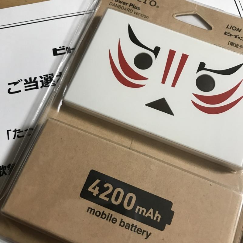 f:id:nakamaki:20170619213212j:plain