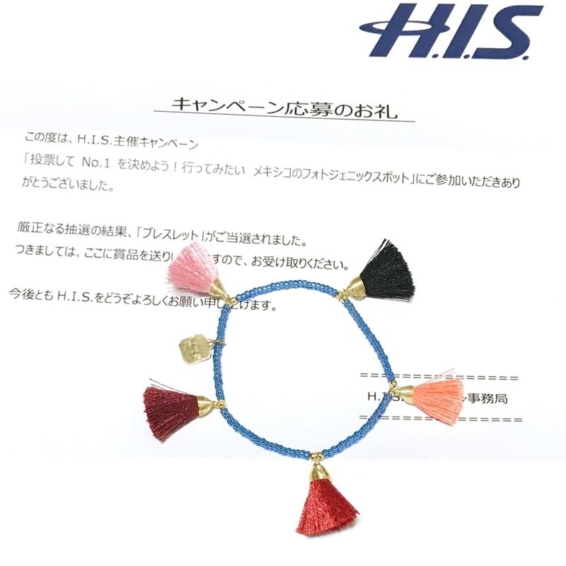 f:id:nakamaki:20170619213222j:plain