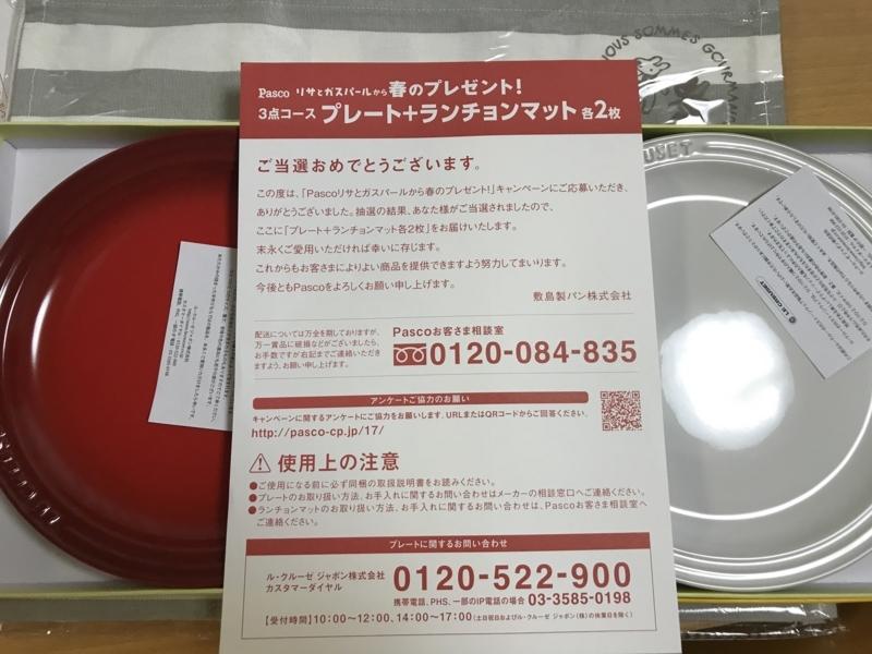 f:id:nakamaki:20170619214456j:plain