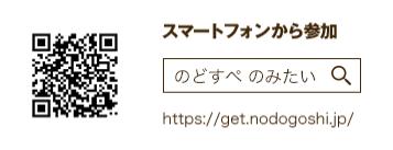 f:id:nakamaki:20170620183806p:plain