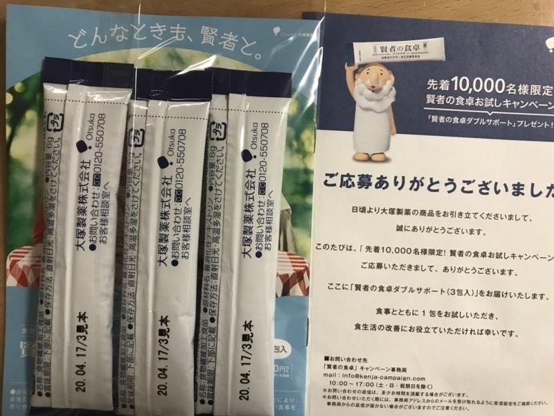 f:id:nakamaki:20170630233440j:plain