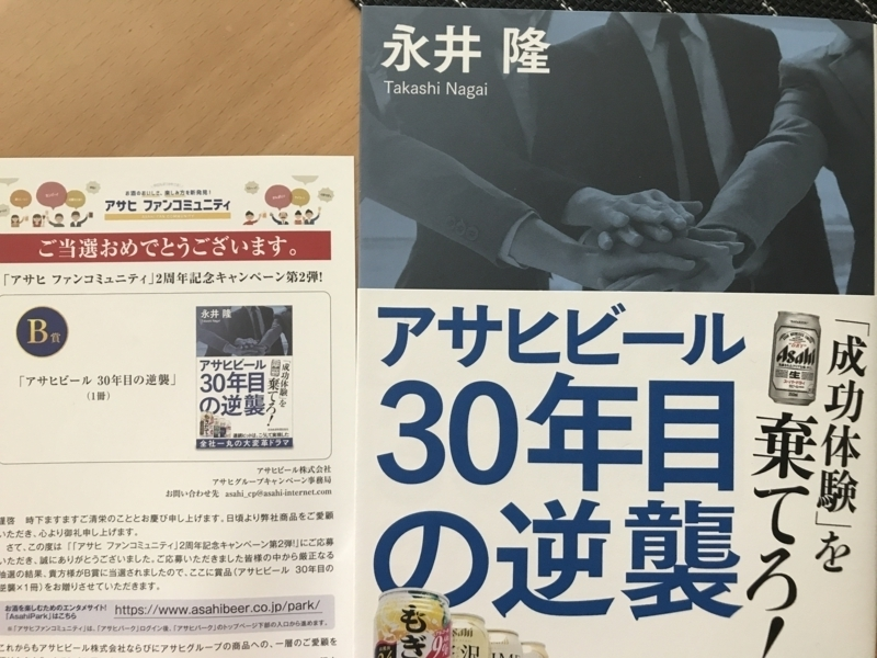 f:id:nakamaki:20170703204651j:plain