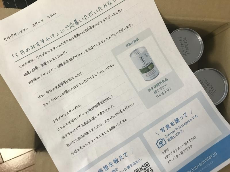 f:id:nakamaki:20170703204722j:plain