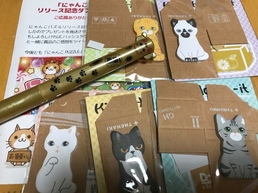 f:id:nakamaki:20170703214236j:plain