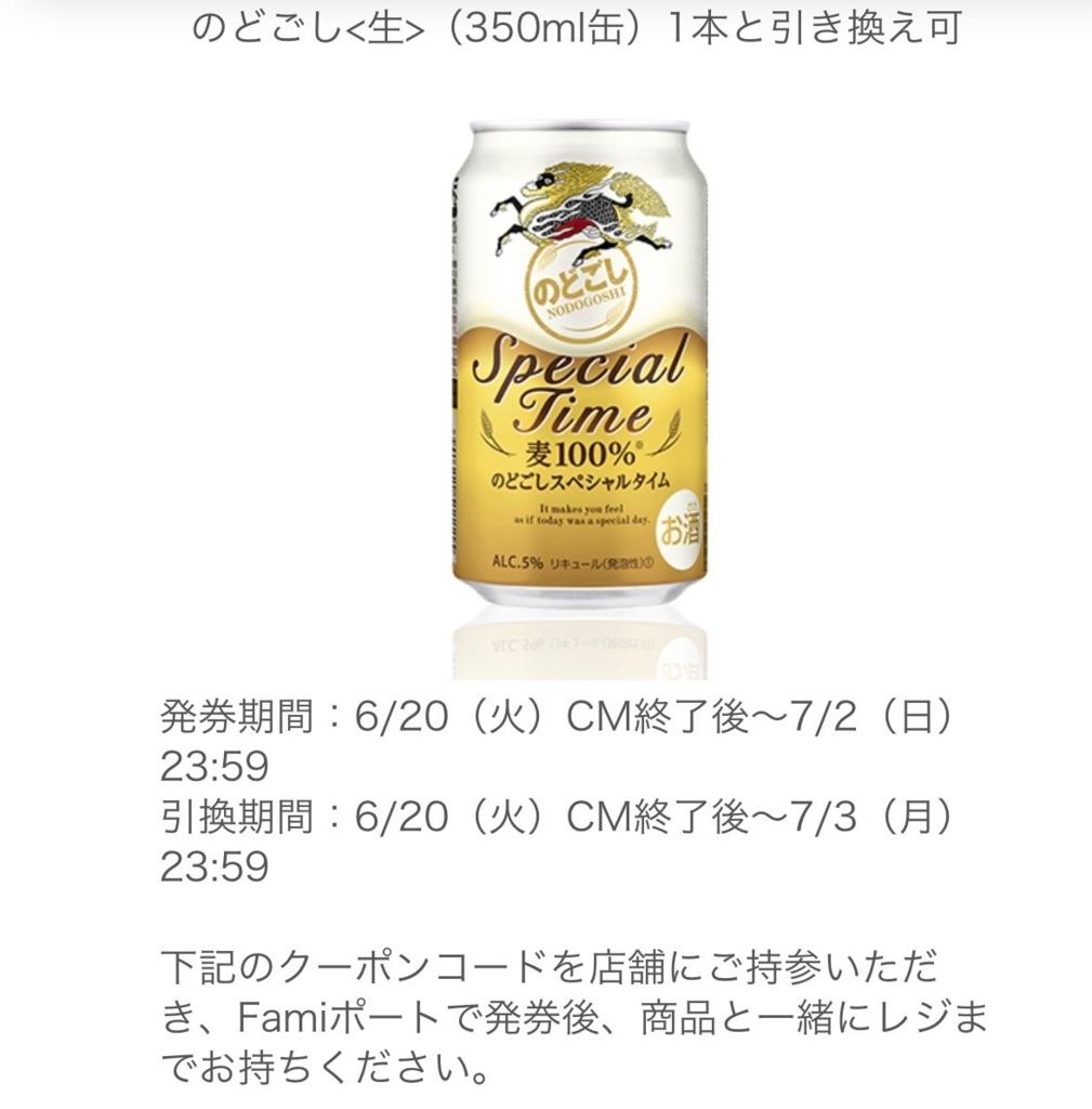 f:id:nakamaki:20170703220519j:plain
