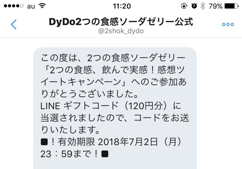 f:id:nakamaki:20170717165511p:plain