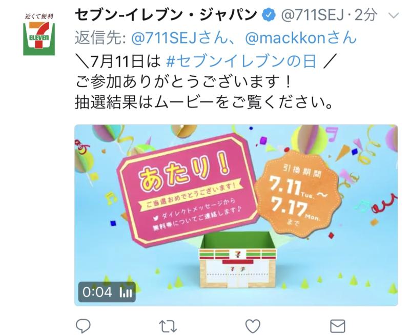 f:id:nakamaki:20170717165707p:plain