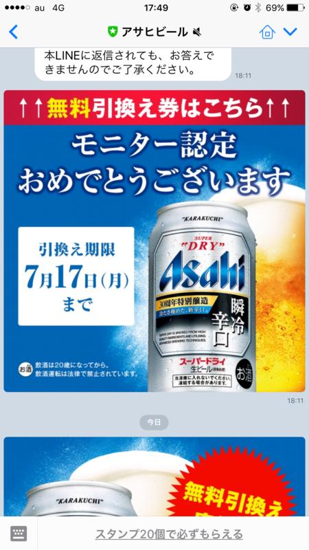 f:id:nakamaki:20170717165732p:plain