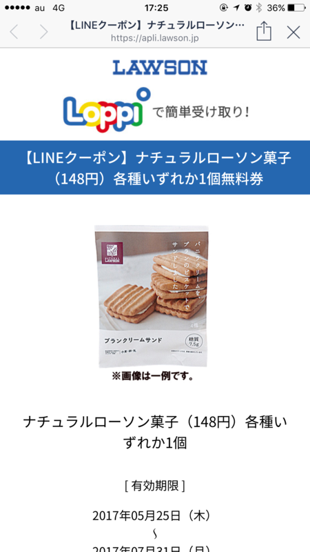 f:id:nakamaki:20170717165949p:plain