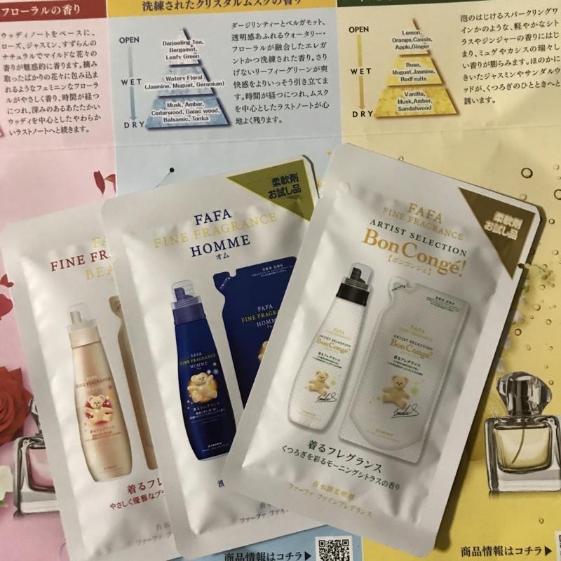 f:id:nakamaki:20170717165955j:plain