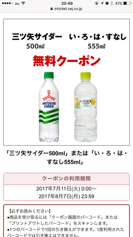 f:id:nakamaki:20170717170017p:plain