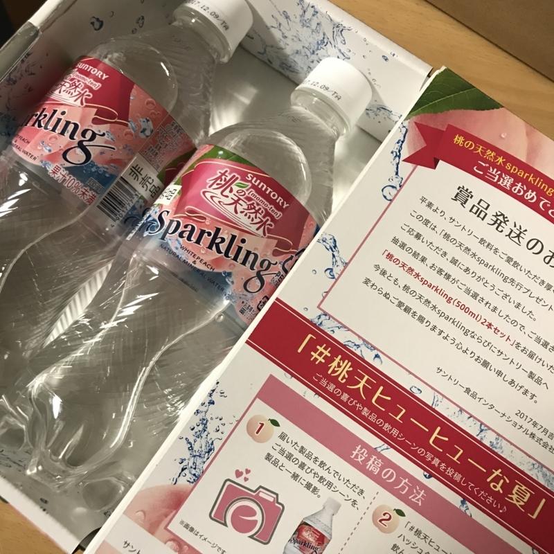 f:id:nakamaki:20170717170101j:plain
