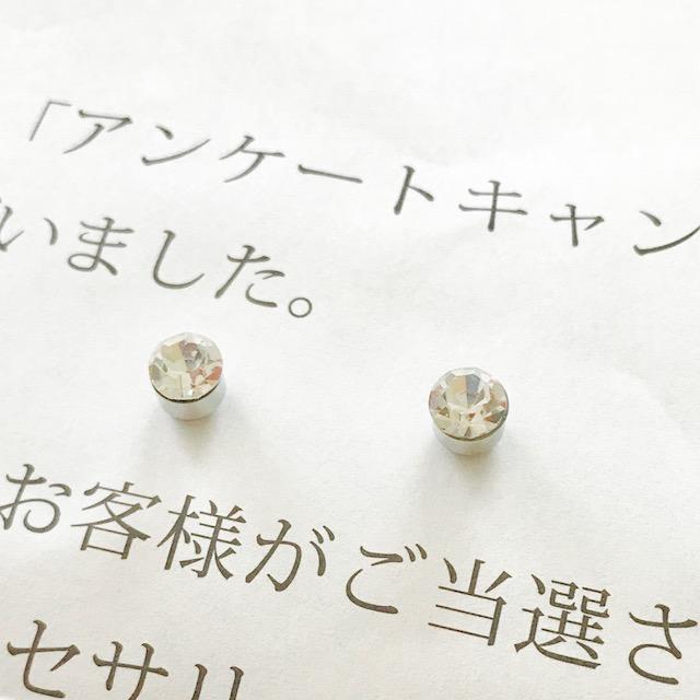 f:id:nakamaki:20170731225115j:plain