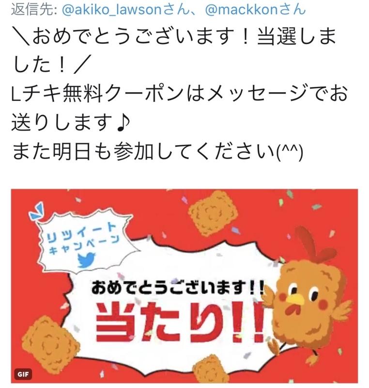 f:id:nakamaki:20170731225117j:plain