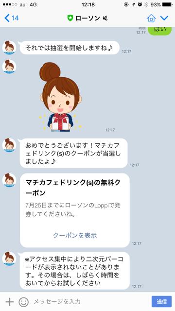 f:id:nakamaki:20170731225121p:plain