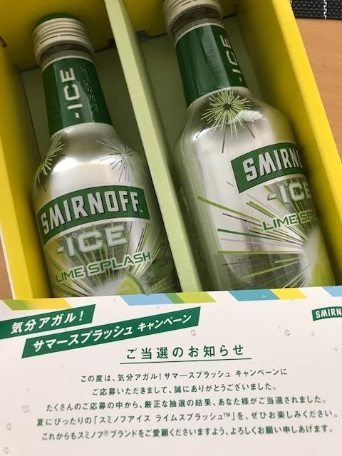 f:id:nakamaki:20170731225125j:plain
