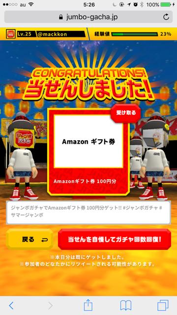 f:id:nakamaki:20170731225126p:plain