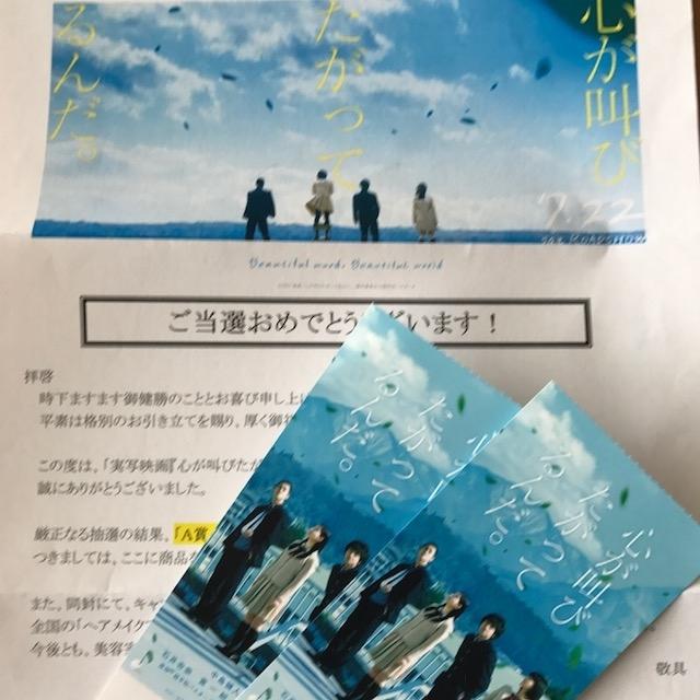 f:id:nakamaki:20170731225129j:plain