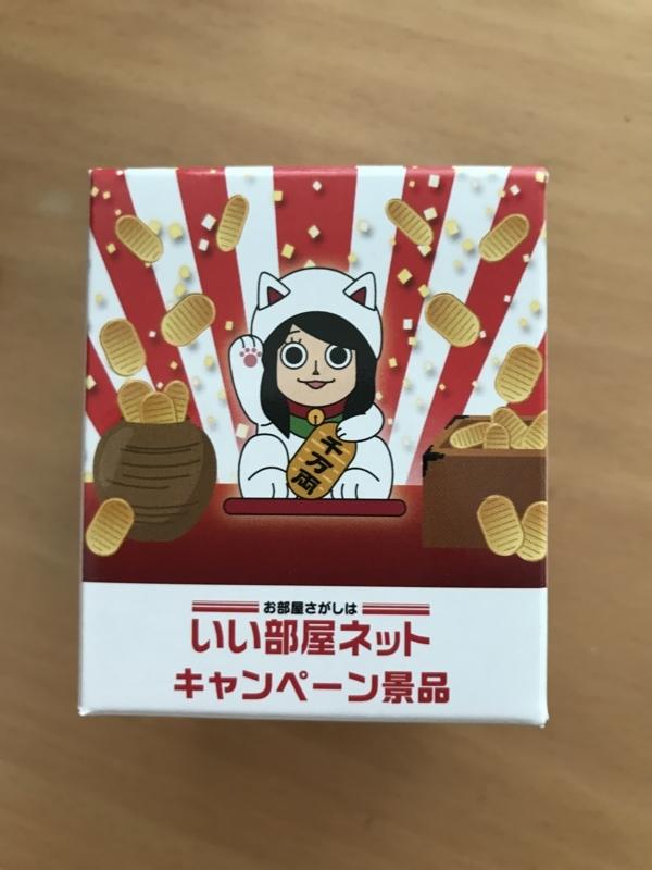 f:id:nakamaki:20170803233635j:plain