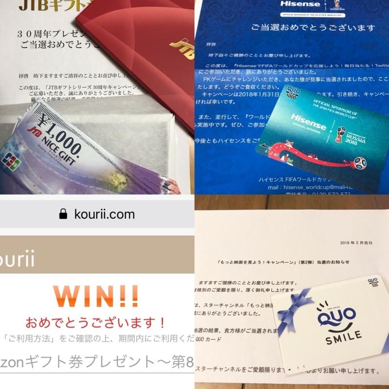 f:id:nakamaki:20180316002252j:plain