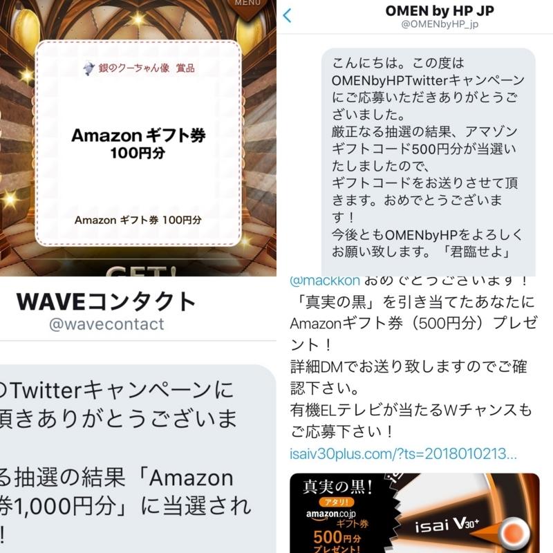 f:id:nakamaki:20180316002257j:plain
