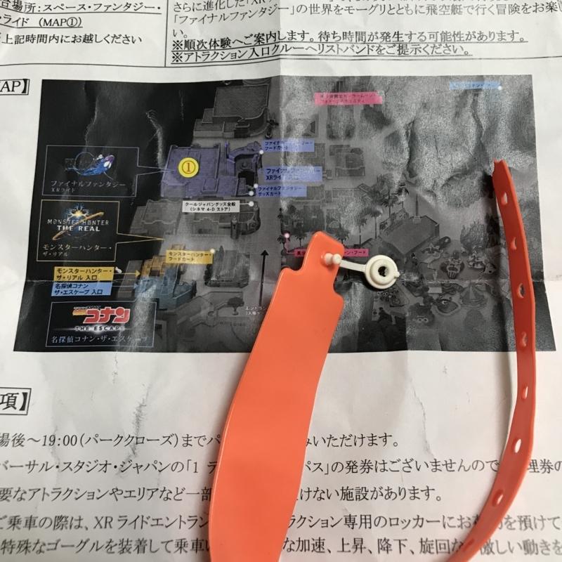 f:id:nakamaki:20180316214500j:image