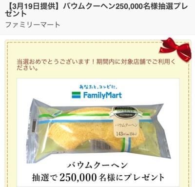 f:id:nakamaki:20180413001351j:plain