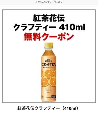 f:id:nakamaki:20180413001355j:plain