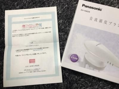 f:id:nakamaki:20180413001358j:plain