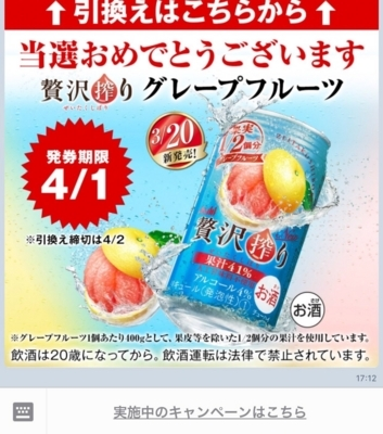 f:id:nakamaki:20180413001507j:plain