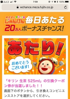 f:id:nakamaki:20180413001537j:plain