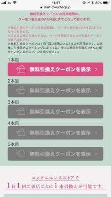 f:id:nakamaki:20180413001541j:plain